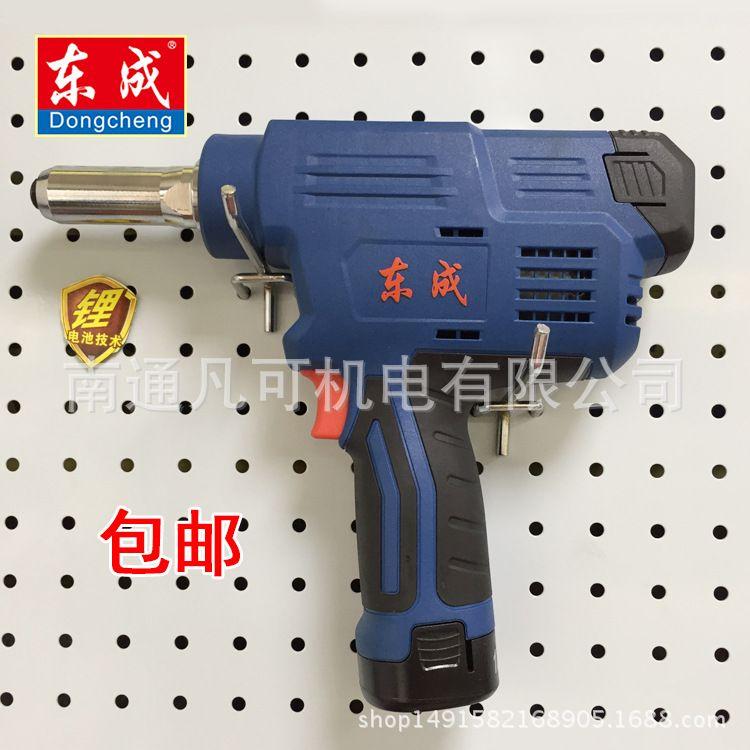 东成充电式拉铆枪充电式抽芯铆钉枪DCPM50方便快捷式拉铆枪拉帽抢