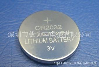 正品CR2032纽扣电池