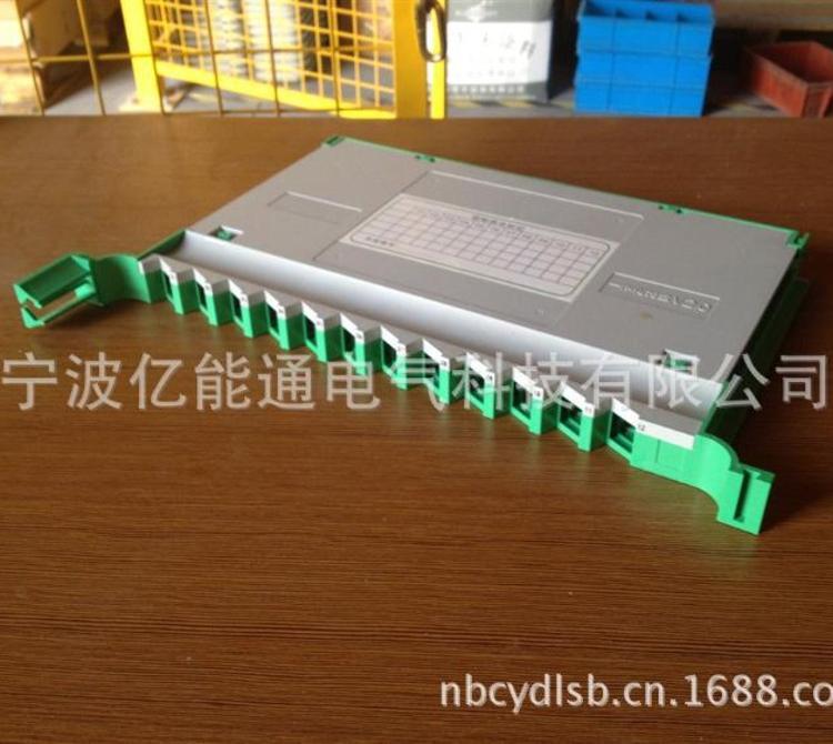 12芯一体化熔接盘,一体化托盘,电信V2.0 ODF单元