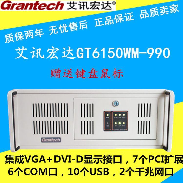 4U工控机GT6150WM-990/I3-2120/4G/500G/7PCI/2千兆网口