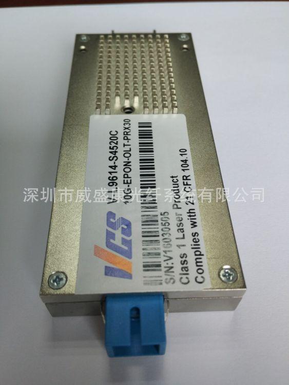 深圳威盛康10G EPON OLT光模块1490nm/1310nm  10g olt厂家直销