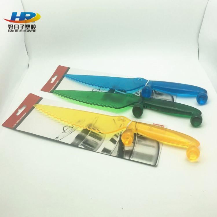 厂家直销塑料披萨刀 蛋糕刀 Pizza刀 PS材质披萨刀
