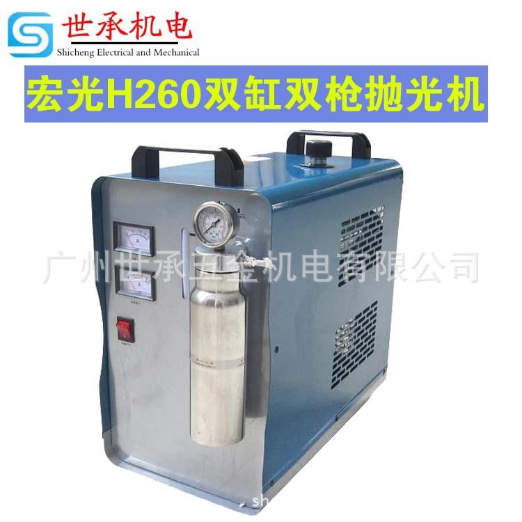 宏光H260大火焰大功率亚克力抛光机 亚克力有机玻璃制品抛光设备