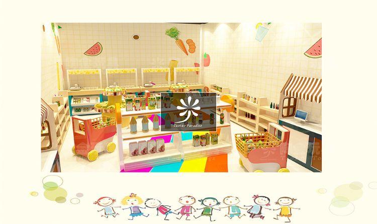 娃娃家儿童益智玩具儿童乐园淘游艺设备淘气堡厂家直销免费设计