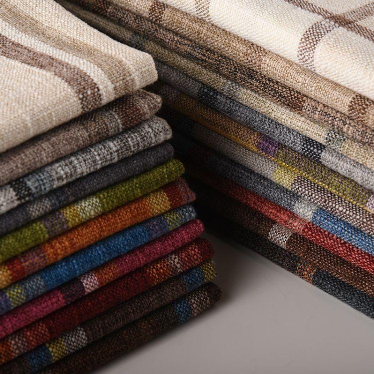沙发布料格子麻布条子面料加厚车套沙发套罩垫工程纯色抱枕面料