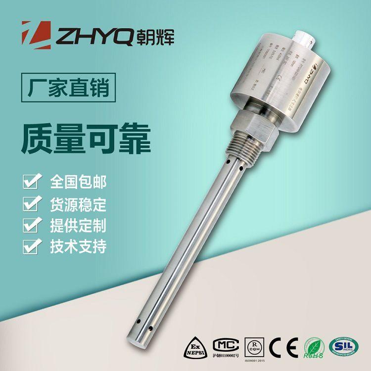 【厂家】电容式液位传感器/静压式液位变送器/双法兰式液位变送器
