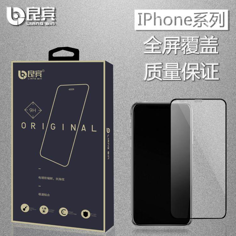 良宾新品适用xs钢化膜iphone x手机膜iphone6s全屏覆盖高清防指纹