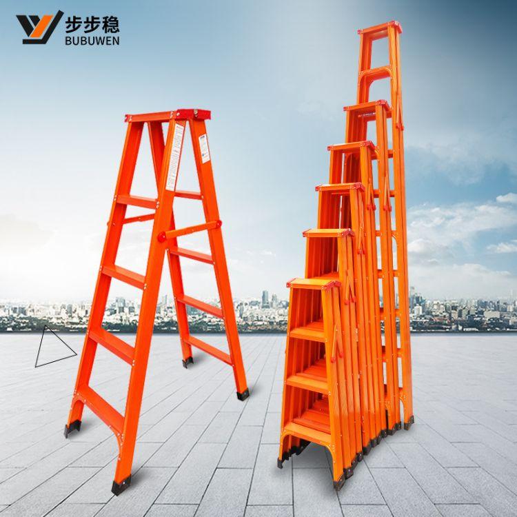 步步稳家用折叠梯四五步碳钢双侧梯 加厚商用室内工程人字梯