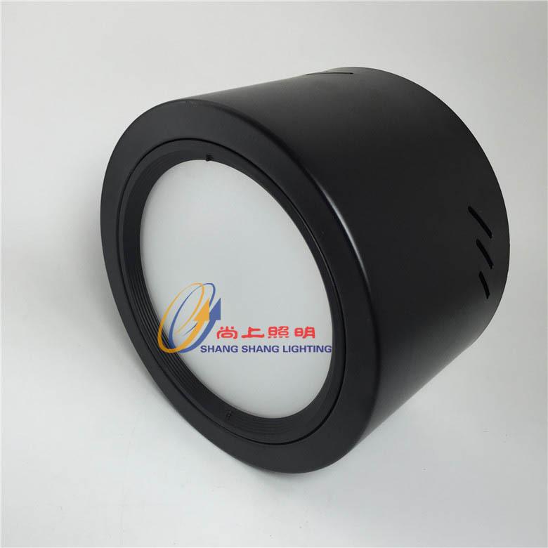 新款贴片明装筒灯外壳矮款 可做7W至18W 台阶款明装筒灯外壳套件