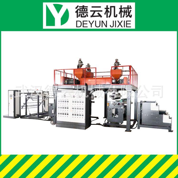 德云机械厂家供应复合气泡膜机组 专业塑料包装设备制造厂家