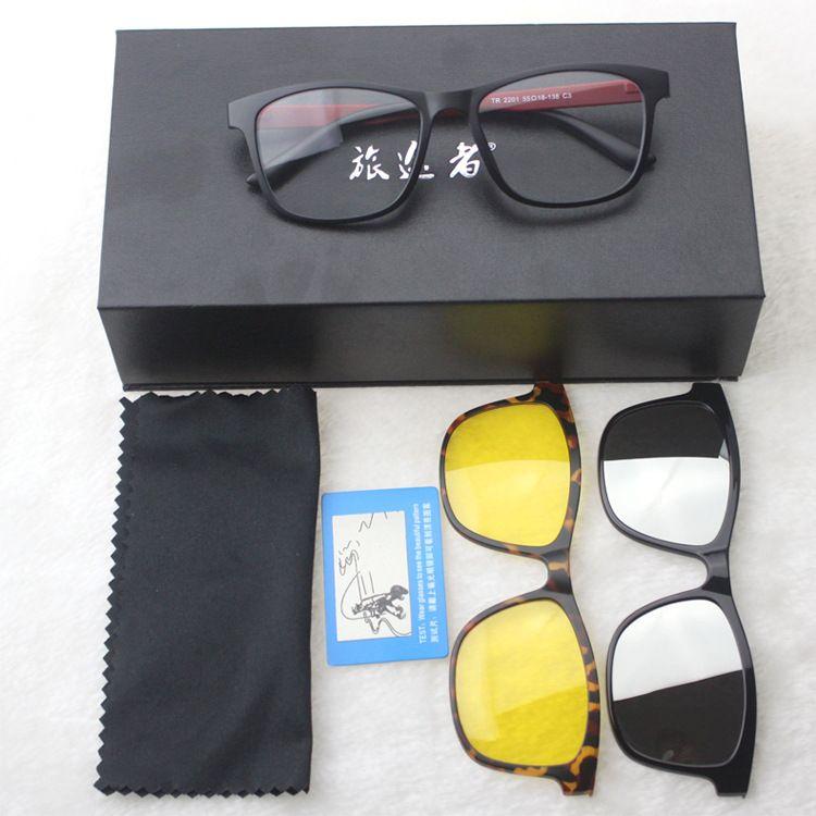 大宇眼镜专用包装 方形硬盒装镜片盒套镜百变墨镜盒 个性时尚镜盒