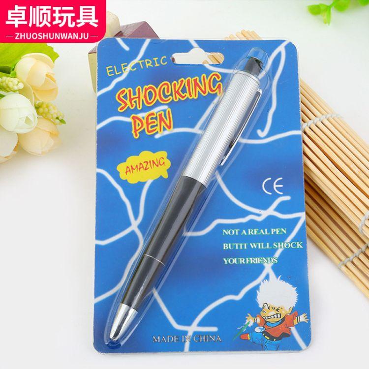 厂家现货供应整人恶搞玩具 笔触电笔整蛊玩具SHOCK笔批发