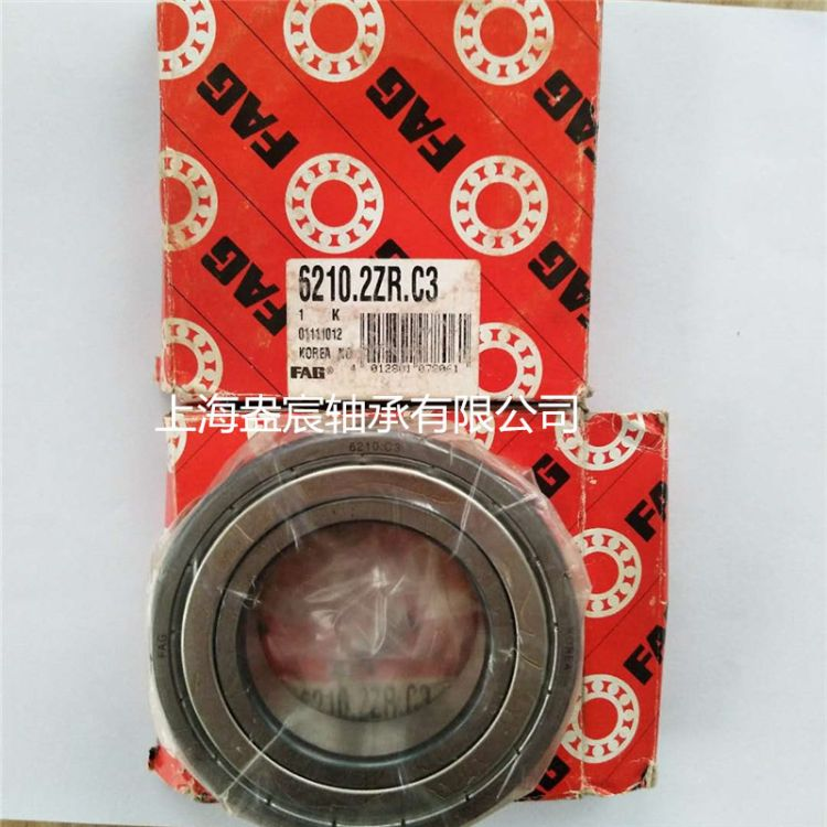 原装进口FAG品牌6210-2ZR.C3深沟球密封轴承 大量库存现货特价销