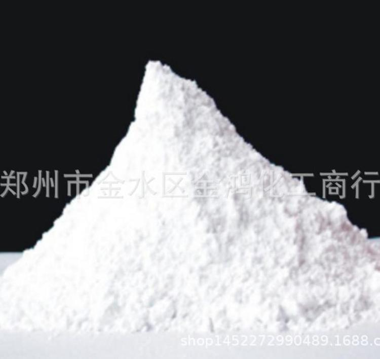 供应 三氧化二锑 阻燃剂 环保型三氧化二锑 十溴联苯醚 厂家直销