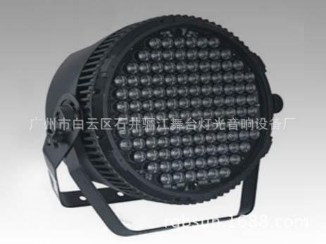 厂家直销LED120颗帕灯 超大帕灯 超高亮度染色灯 演出舞台专用