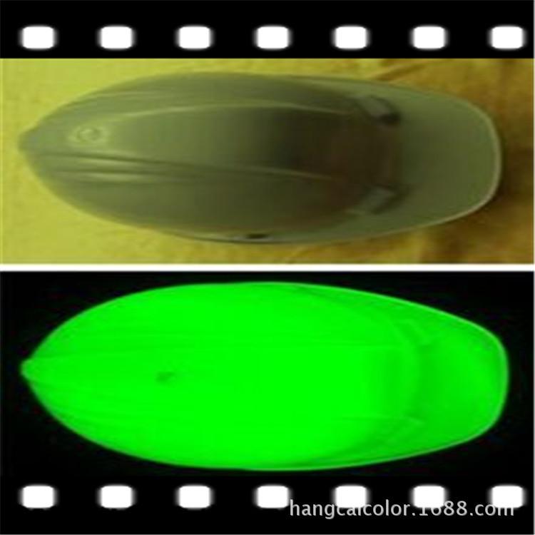 涂料、油墨 用夜光粉 黄绿光夜光粉
