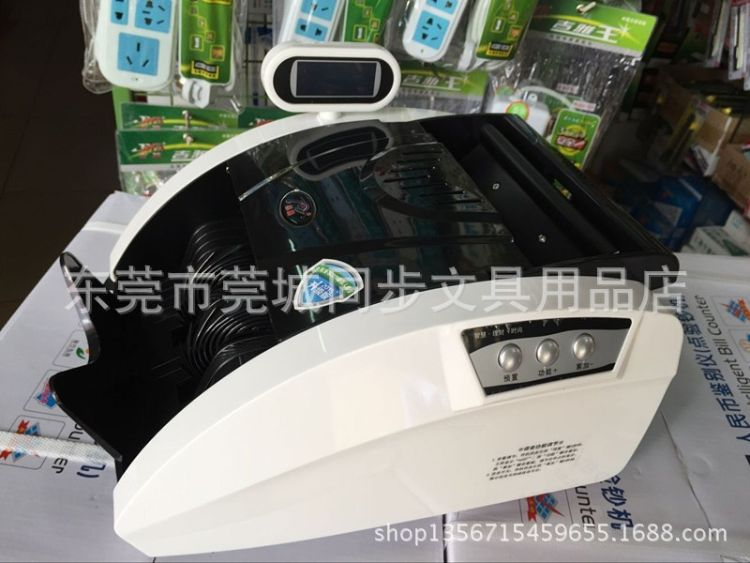 然鹏JBY-D-613(C)升级版点钞机验钞机