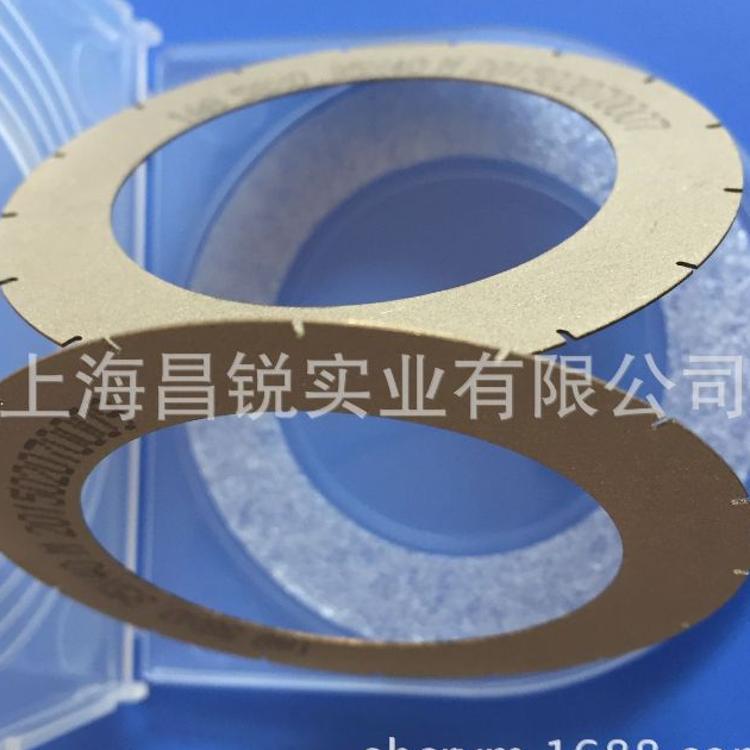 供应半导体切割片可代替DISCO软刀 58X0.32X40 QFN BGA.基板刀片
