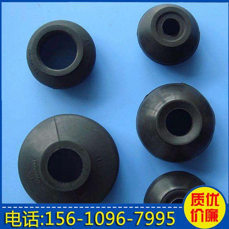 厂家专业生产 橡胶制品加工厂 橡胶制品 橡胶制品加工定制
