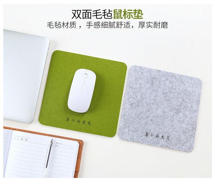 双面毛毡鼠标垫 办公桌垫包邮 写字桌垫 商务桌垫 电脑垫 无异味