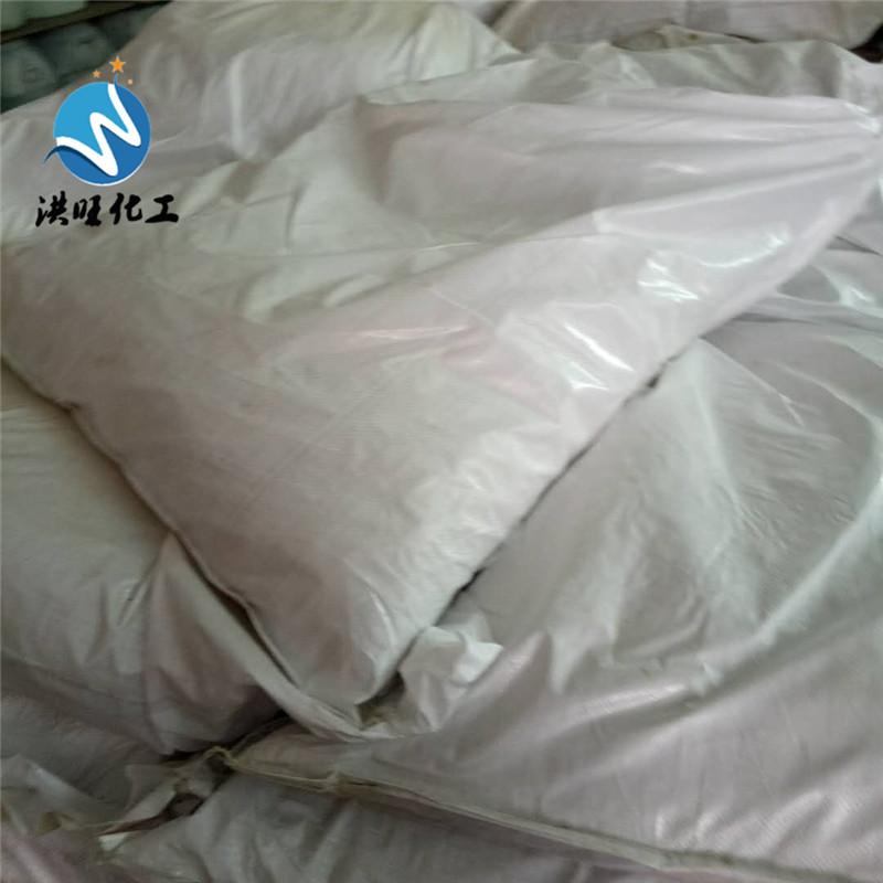 厂家直销优质三氯化铁 污水处理剂固体三氯化铁