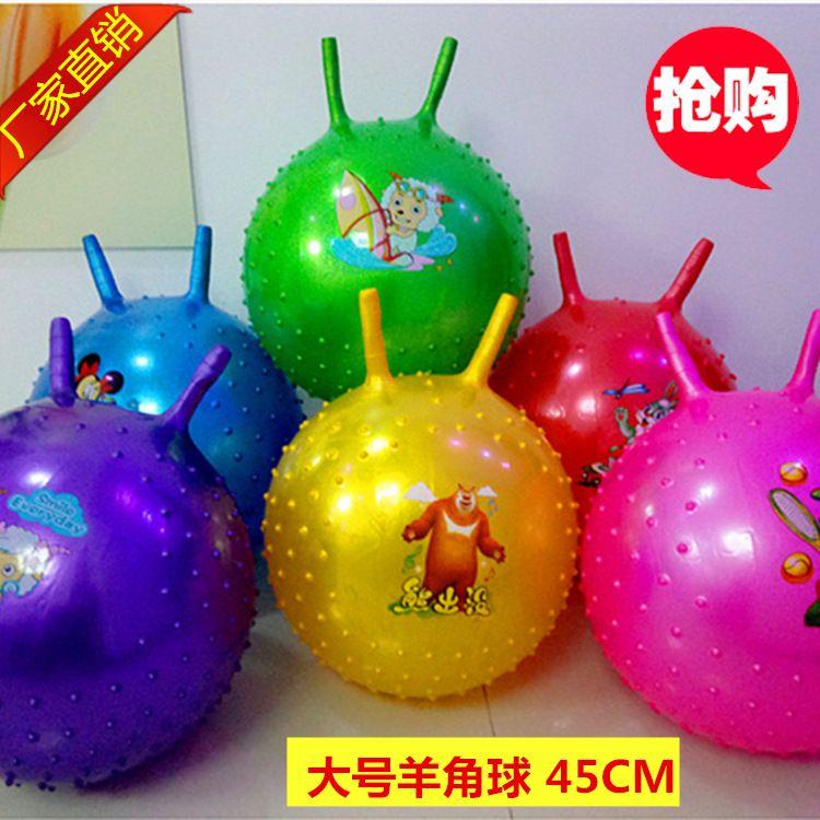 儿童大号羊角球可坐人按摩瑜珈弹性跳跳充气皮球宝宝小孩骑行弹跳