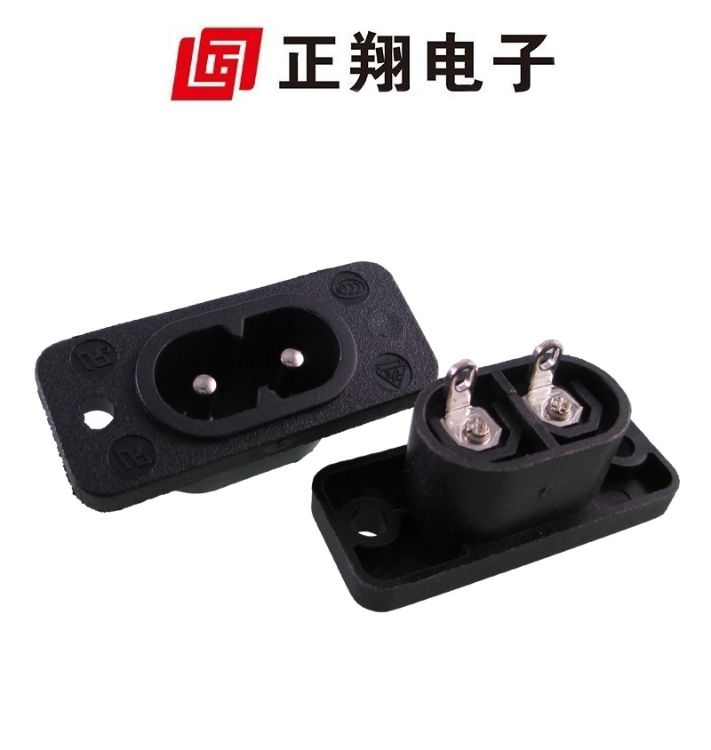 正翔 DB-8-7S1AC插座 IEC公座 C8 8字尾电源插座 安规全铜环保料