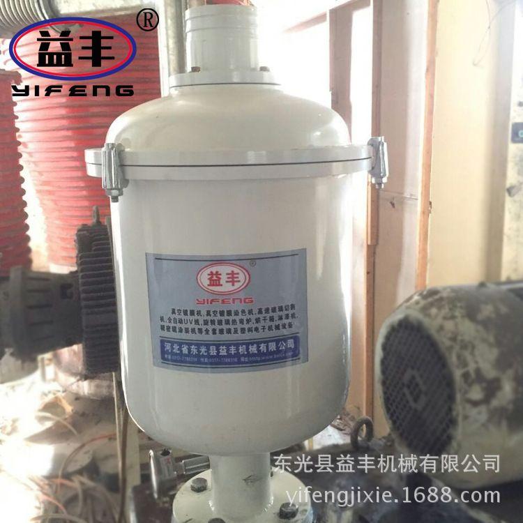 河北益丰供应真空泵过滤烟筒 现货直销H-150滑阀泵油烟处理设备