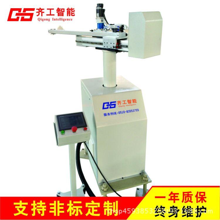 齐工 四轴冲压机械手机器人 冲压机械手 工业机械臂