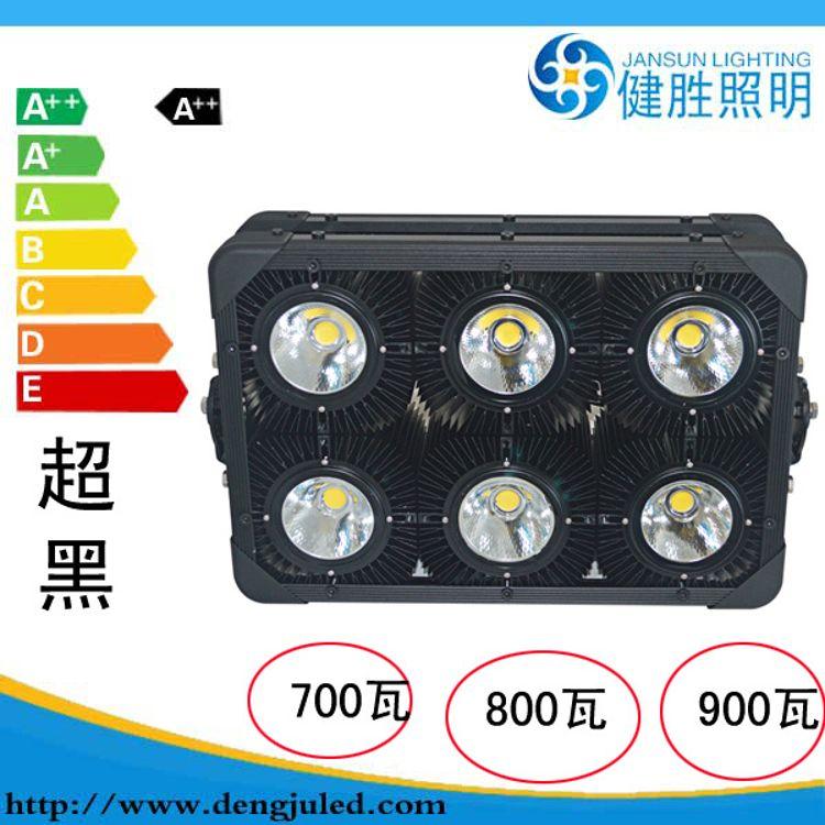 超黑LED灯