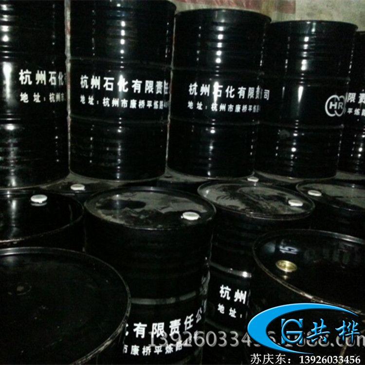 2016年度新货爆款 南韩进口原装白矿油26# 化妆品级别白油