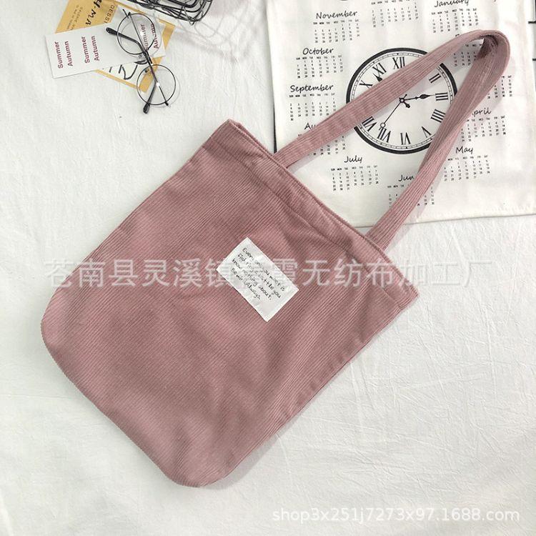 厂家专业定制 可单肩可斜挎灯芯绒手提袋 灯芯绒购物包装袋