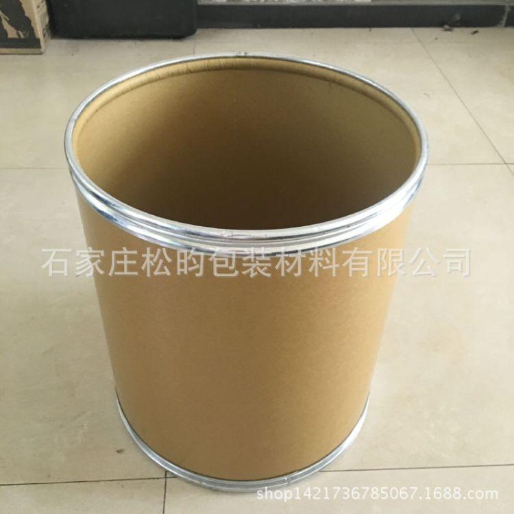 批发高档纸桶 铁箍型包装纸桶 现货环保牛皮纸纸桶 价格