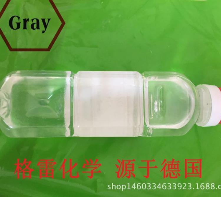 韩国进口环保型耐低温增塑剂M-0816 NBR专用 质量稳定