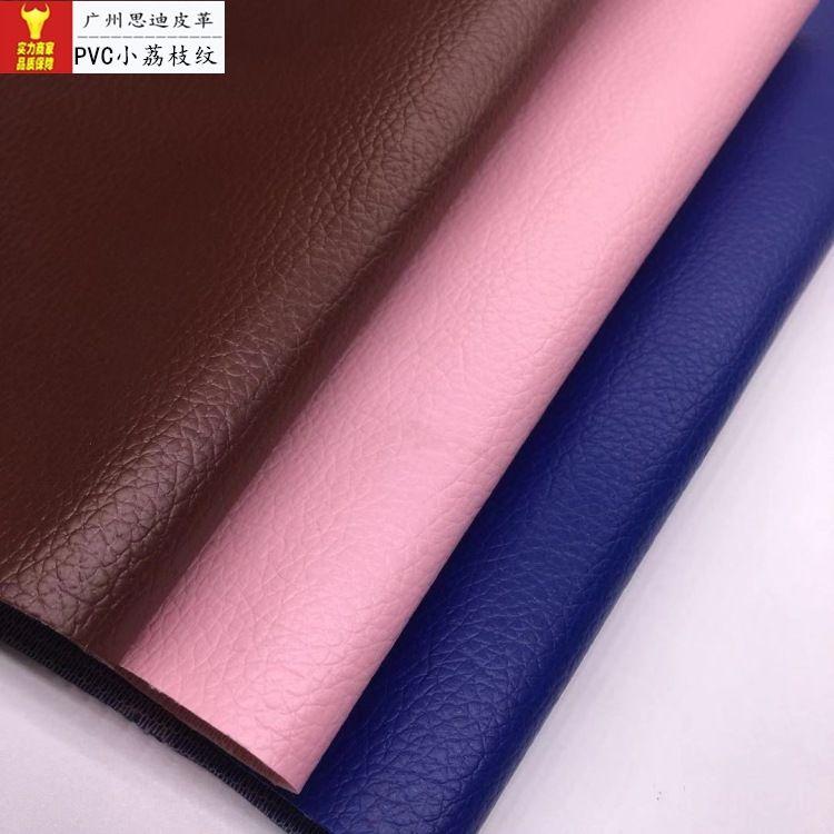 大量现货针织底PVC小荔枝纹皮革0.5厚度荔枝纹皮革