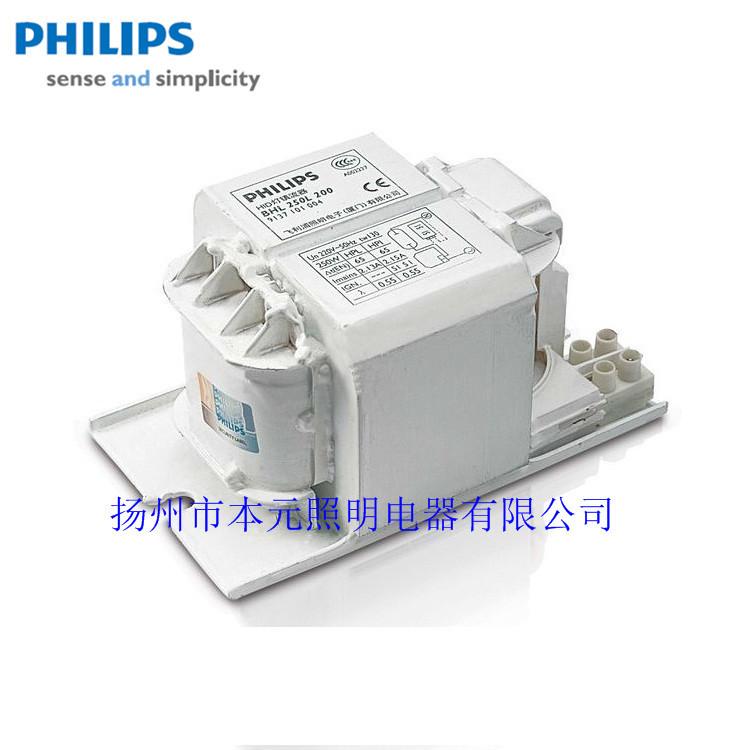飞利浦钠灯镇流器600W  BSN600L3001TS 正品保障