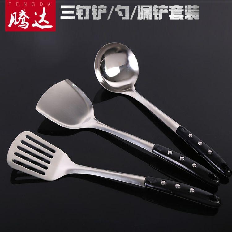 厂家直销铲勺漏铲套装家用不锈钢三件套防烫锅铲粥勺汤漏勺子厨房