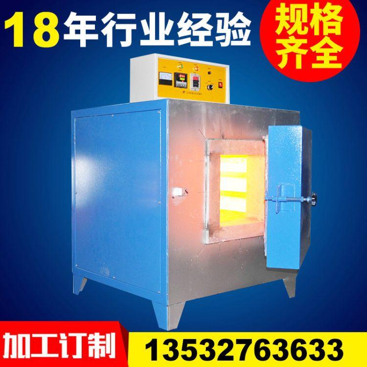 供应高温炉/箱式电阻炉