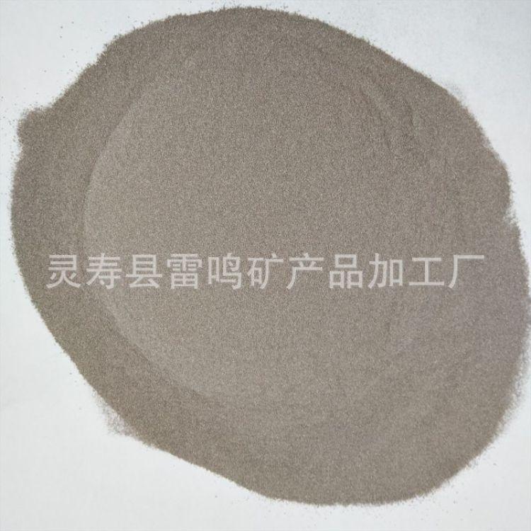 厂家直销 产地货源批发足浴泡浴机用富氢粉 水处理净水滤料用负电位颗粒 负电位粉