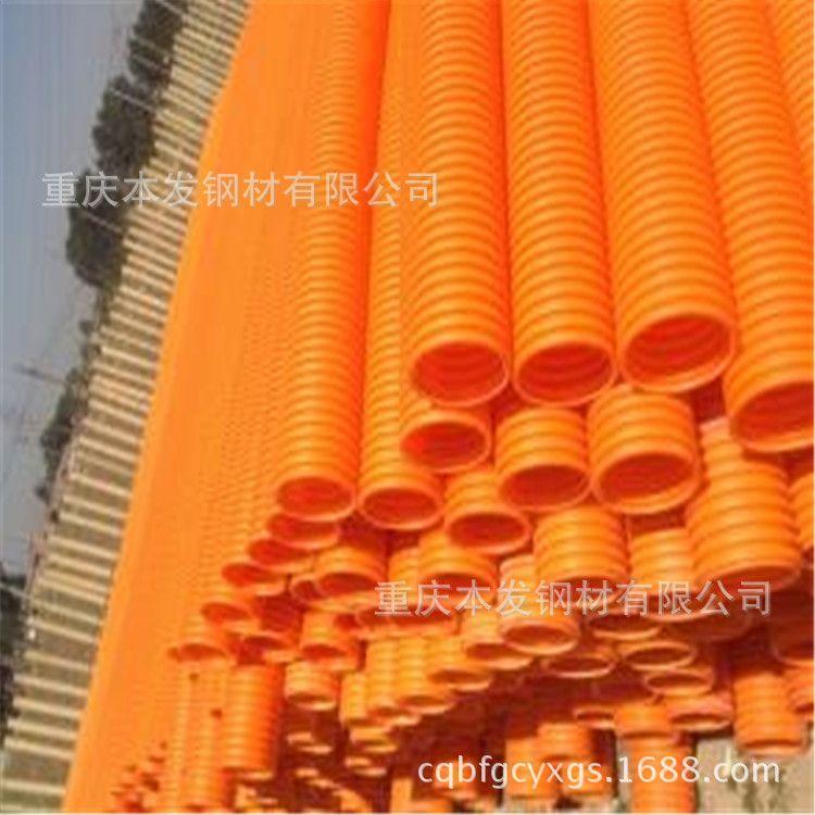 现货供应重庆双壁波纹管   重庆MPP双壁波纹管价格