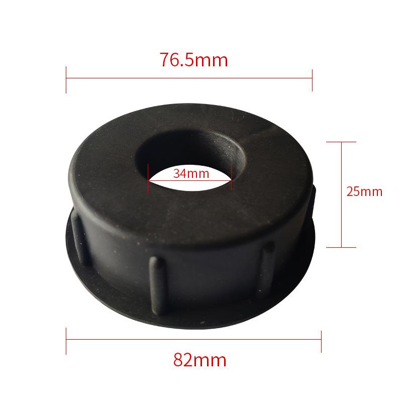 丰诚-3寸空心纸管塞子塑料堵头纸管筒塞子7.6cm盖板纸管塞