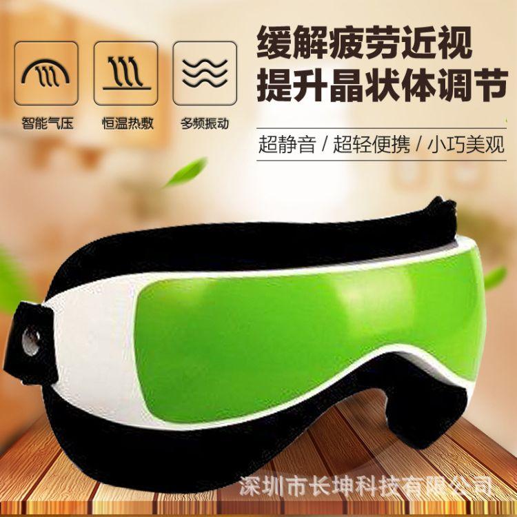 厂家现货新款气压护眼仪缓解疲劳眼部按摩仪器保健眼睛护眼仪365