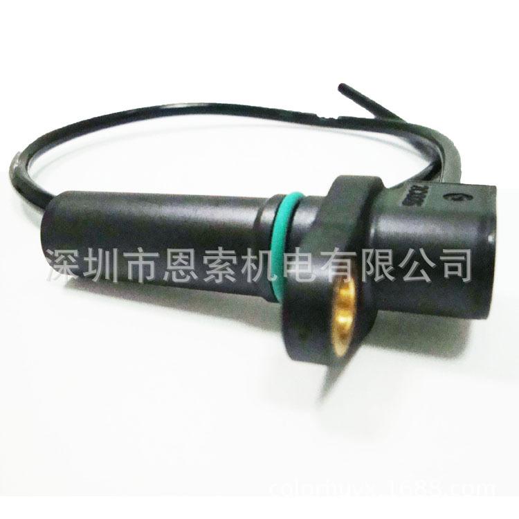 深圳市恩索机电科技有限公司光电传感器 新型传感器 振动传感器