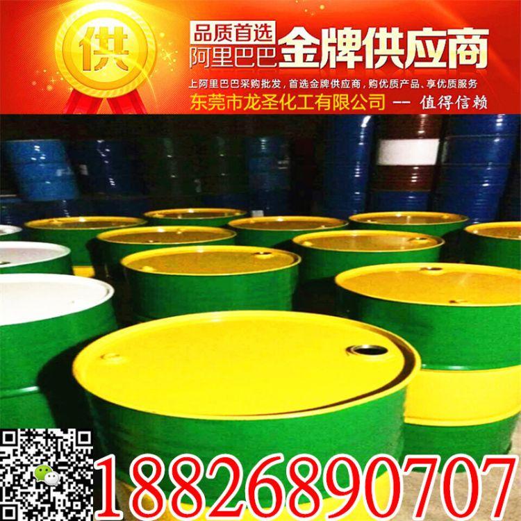厂家直供120#航空汽油 芳烃溶剂油 批发120#橡胶溶剂油