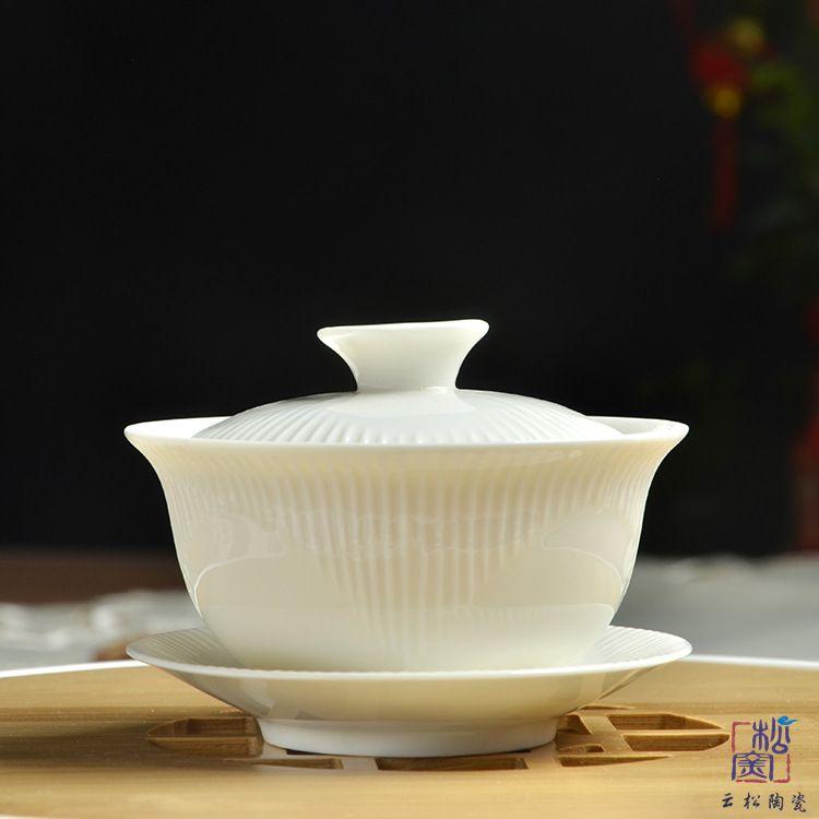 云松窑白瓷功夫茶具玉瓷小号三才碗盖碗茶碗盖杯手抓壶定制LOGO