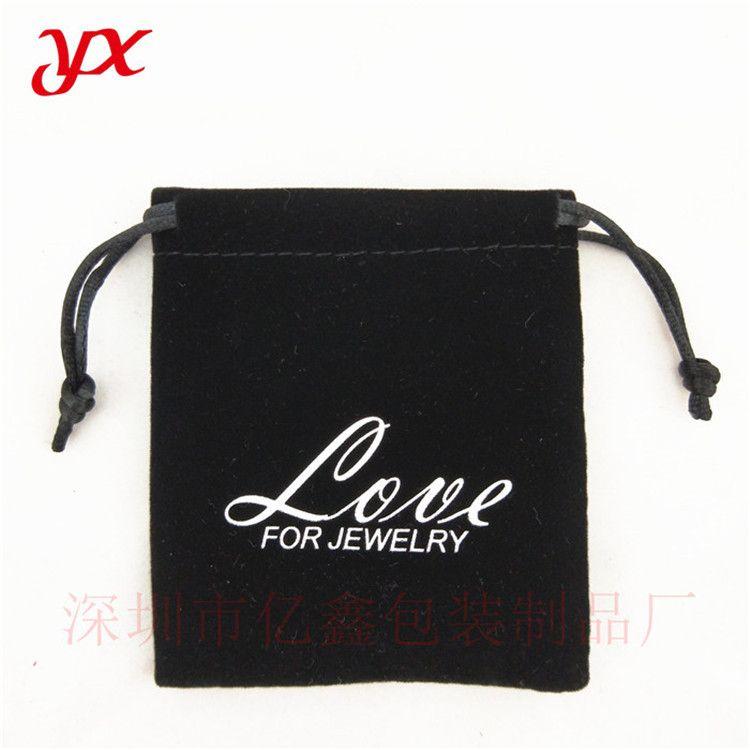 供应黑色绒布袋 束口  佛珠文玩袋 抽绳袋定做 量大价优