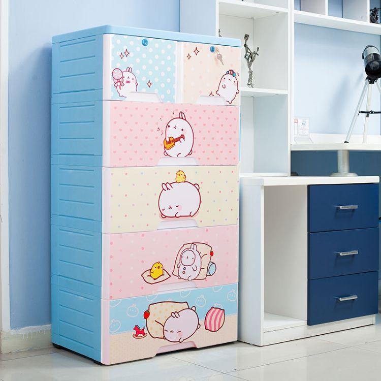 巧纳天蓝嘟嘟兔凹凸塑料抽屉式组合收纳柜卡通 婴儿储物柜