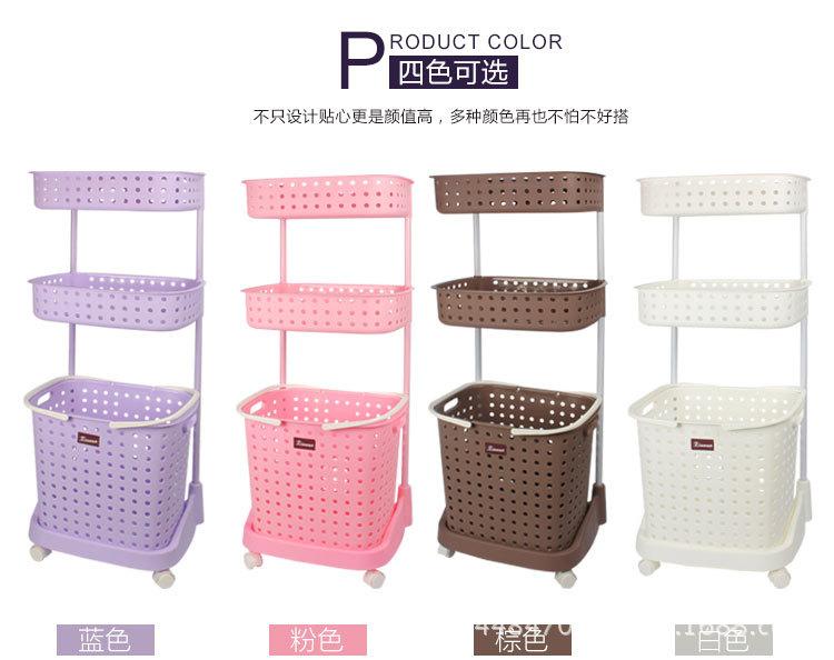【海得立塑胶】多功能日式家用塑料洗衣篮衣服收纳架洗手间收纳架