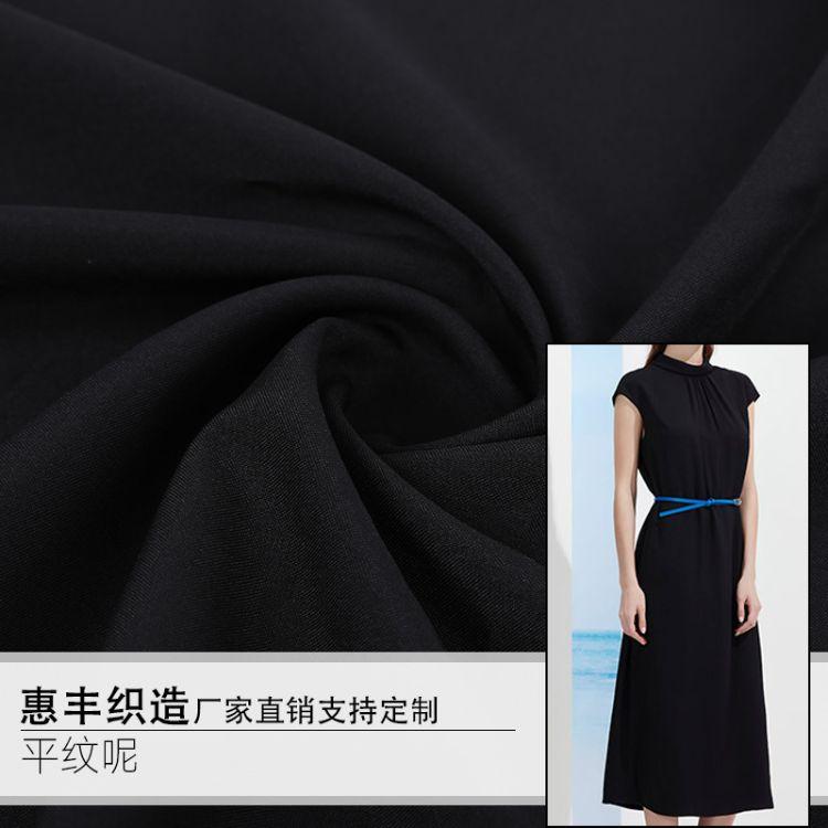 厂家直销300D平纹呢面料 时装桌布用料 平纹呢制服工装面料可定制
