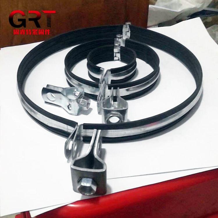 固睿特厂家直销重型管束加厚水管固定抱箍墙顶固定吊管卡规格齐全